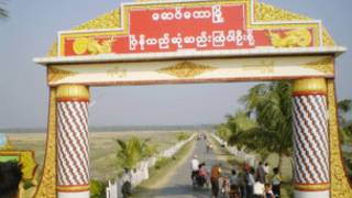 Maungdaw, Rakhine State