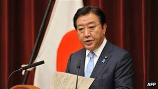 जापान के प्रधानमंत्री  योशिहिको नोडा