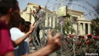دادگاه عالی مصر