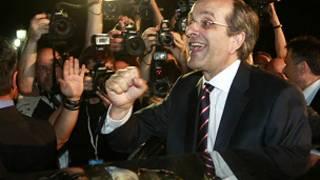 Lãnh đạo Đảng Tân Dân chủ Antonis Samaras ăn mừng thắng lợi