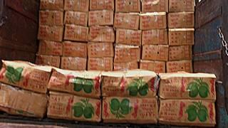 Mango Trade