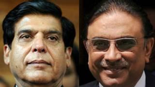 राजा परवेज अशरफ और आसिफ अली जरदारी