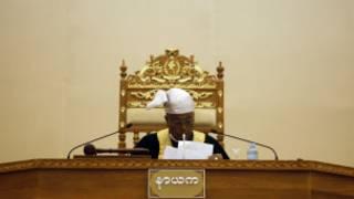 _parliament_chairman_khinaungmyint_