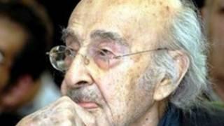 حاج سید جوادی