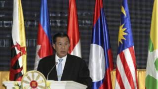 Ông Hun Sen phát biểu tại hội nghị ngoại trưởng Asean ở Phnom Penh
