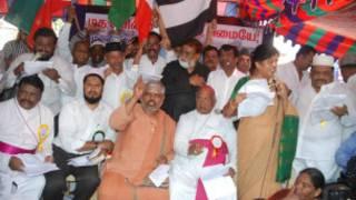 Chennai demo