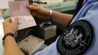 英国边境署移民官员