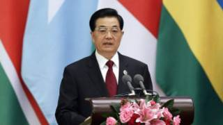 Chủ tịch Hồ Cẩm Đào tại Thượng đỉnh Trung - Phi