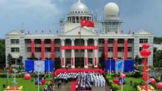 Tòa nhà trụ sở chính quyền 'thành phố Tam Sa'
