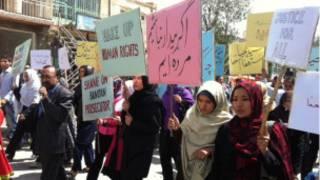 تظاهرات در بامیان