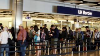 機場邊境檢查