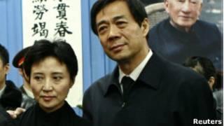 Gu Kailai e Bo Xilai (Arquivo/Reuters)