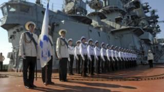 سفينة حربية روسية