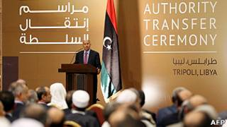 Transição na Líbia