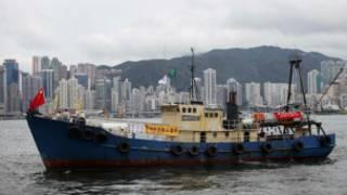 Tàu Trung Quốc khởi hành từ Hong Kong ra đảo tranh chấp