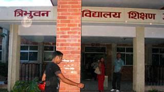 शिक्षण अस्पताल