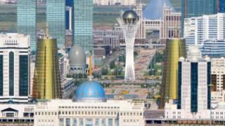 قزاکستان