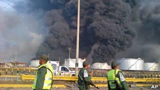 Нефтеперерабатывающий завод в Венесуэле