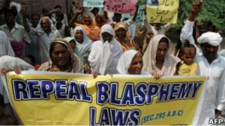 Manifestantes en Pakistán
