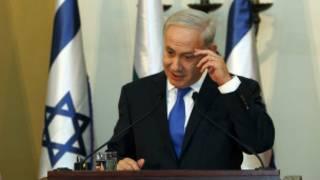इसराइली प्रधानमंत्री नेतान्याहू