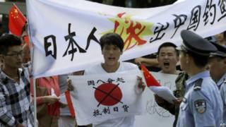 चीन प्रदर्शन