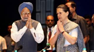 मनमोहन सिंह और सोनिया गांधी