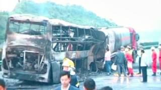 चीन बस दुर्घटना