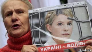 Женщина с портретом Юлии Тимошенко