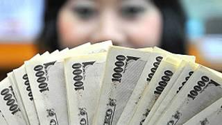 العملة اليابانية