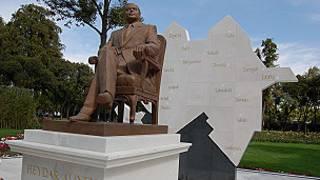 La estatua azerí