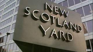 Штаб-квартира лондонской полиции