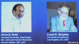 Лауреаты Нобелевской премии по экономике Элвин Рот и Ллойд Шепли