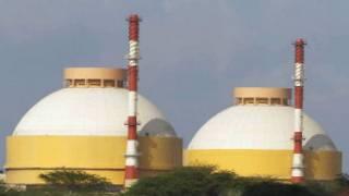 कुडनकुलम परमाणु संयंत्र