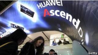 Постер компании Huawei