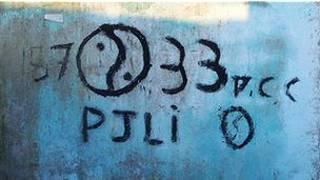 Sigla do PCC em presídio (foto: BBC)