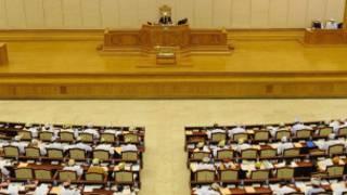 parliament myanmar