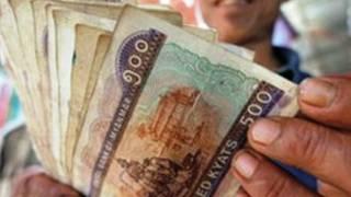 burma_money_world_bank