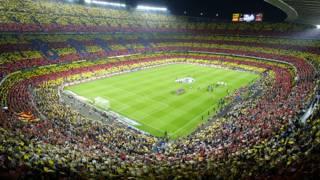 Estadio del Barcelona