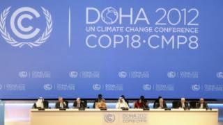 Cumbre Doha