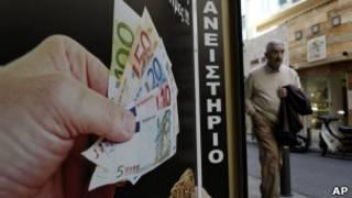 Euros griegos