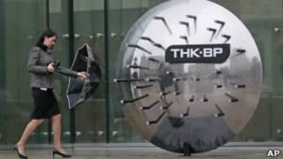 Офис ТНК-BP в Москве