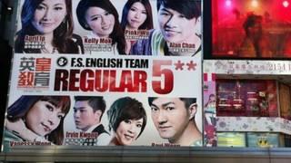 Tutores en Hong Kong