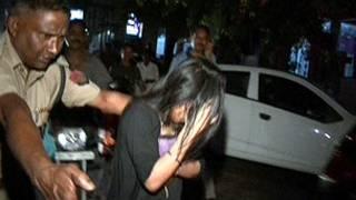 असम हिंसा