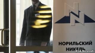 """Надпись """"Норильский никель"""""""