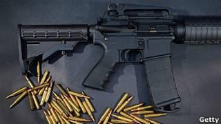 Armas en EE.UU.