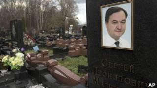 सर्गेई मैगनिट्स्की (फ़ाइल फोटो)