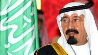 Sarki Abdallah na saudiyya