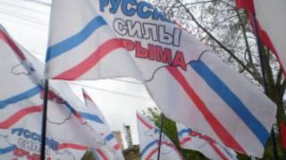Крим, російський прапор