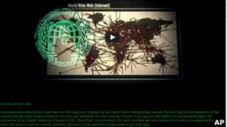 Хакерское видео на сайте судебной инстанции США