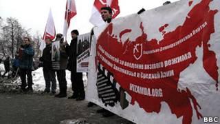 пикет НДПР за визы со Средней Азией